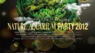 Nature Aquarium Party 2012
