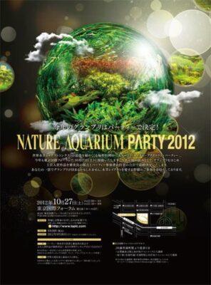 Nature Aquarium Party 2012 na żywo w internecie