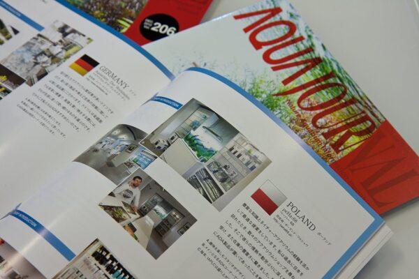 peHa:68 w Aqua Journal