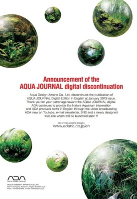 Koniec elektronicznej wersji Aqua Journal'u