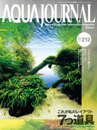 Aqua Journal 212