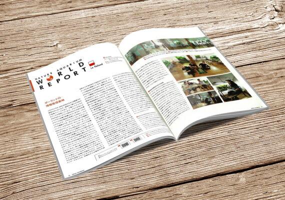 ADA Polska w Aqua Journal'u