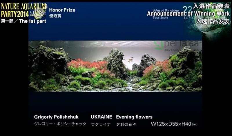 22.Grigoriy Polishchuk - Evening flowers