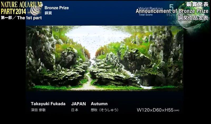 5. Takayuki Fukada - Autumn