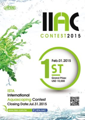 Ista International Aquascaping Contest 2015