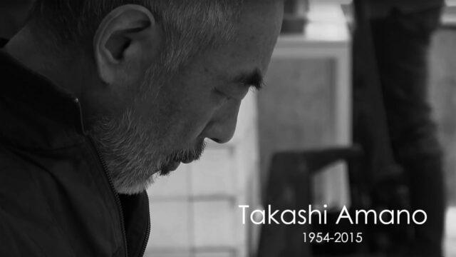 Takashi Amano nie żyje