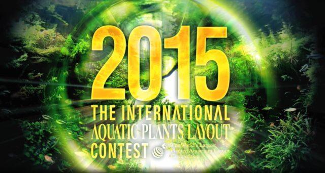 IAPLC 2015 – Wyniki