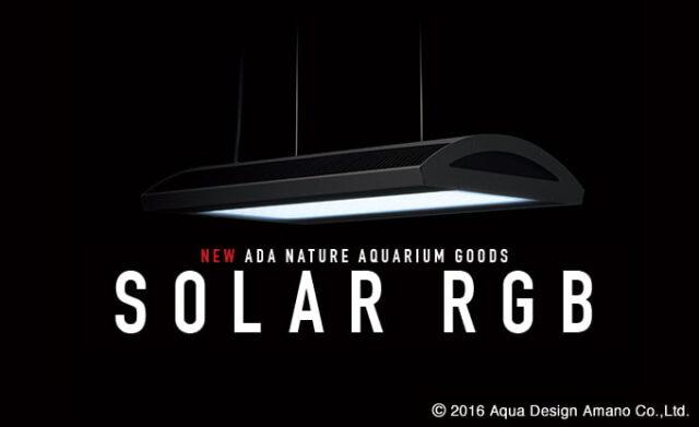 ADA Solar RGB – informacje techniczne